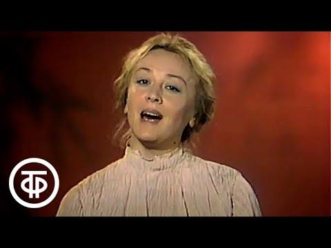 Поэзия. К 175-летию со дня рождения Ф.И.Тютчева (1978)