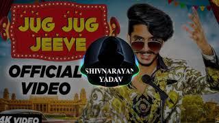 Jug Jug Jeeve  || Gulzaar Chhaniwala || SHIVNARAYAN YADAV
