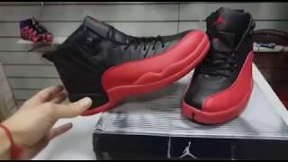 a3836fab859a32 Баскетбольные кроссовки Nike Air Jordan XII (12) в магазине youmarket.kz ...