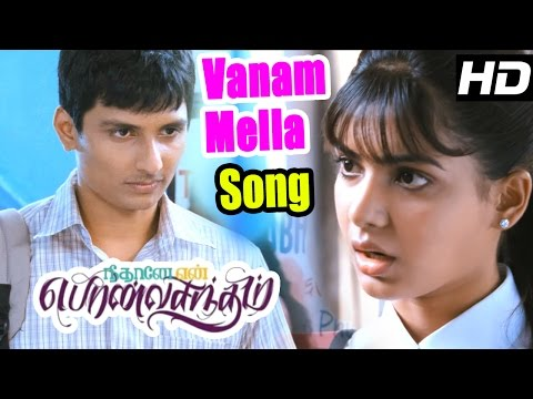 Neethane En Ponvasantham Full Movie | Scenes | Jiiva Samantha Recollects, Vanam Mella video Song |