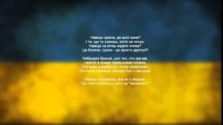 Gambar cover Вірш про Україну   YouTube