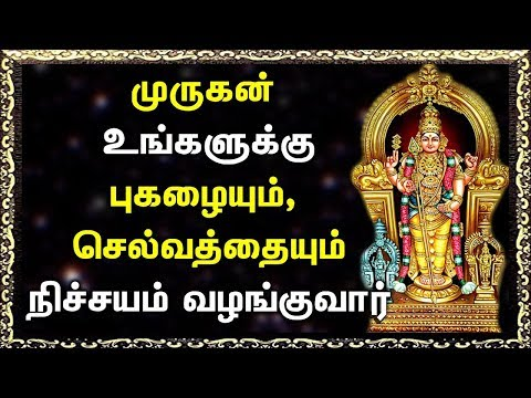 TUESDAY POWERFUL MURUGAN SONGS   Best Murugan Padalgal   Powerful Murugan Tamil Devotional Songs