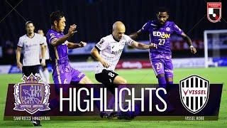 サンフレッチェ広島vsヴィッセル神戸 J1リーグ 第24節