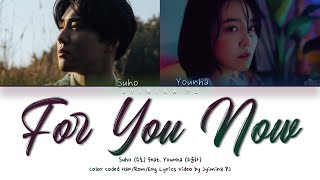 Suho - For You Now (Feat. Younha)