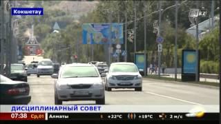 К увольнению рекомендованы чиновники Акмолинской области