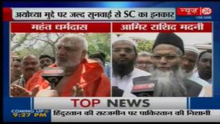 Ayodhya-Babri Masjid case: SC dismisses Swamy's plea for early hearing