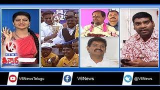 KCR Speech In Nizamabad   Sivaji Raja Fires On Nagababu   Velugu Cricket Final Match   Teenmaar News