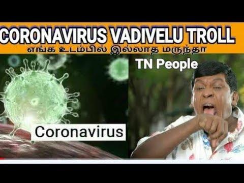 Covid Vadivelu Meme Tamil Leader Meme Tamil Youtube