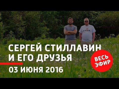 Операция спасти Дракона: ночью по центру Екатеринбурга