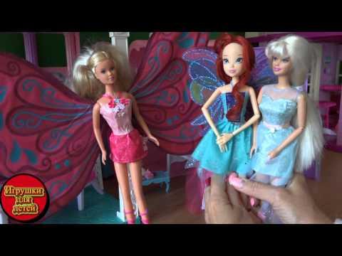 Видео с куклами, Штеффи поцарапала Винкс и у нее за ночь крылья выросли, серия 356 Челси в шоке