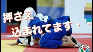 【柔道】寝技の真髄を見た!女子柔道・押さえ込みの高い技術力!【凄技】Women's Judo newaza