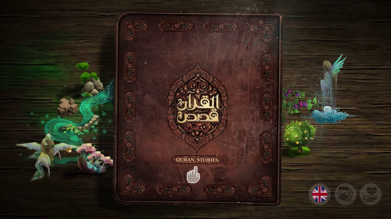 Quran Stories For Kids 1 7 2 APK Download Android