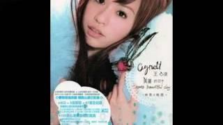 Cyndi Wang - Bu Ku/ 王心凌 - 不哭/ Don't Cry W/lyrics