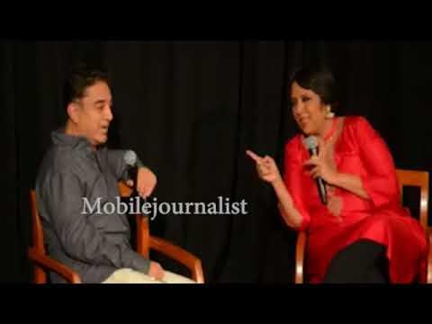 நானும் ரஜினியும் நண்பர்கள் ஆனால்! அரசியல் என்பது வேறு, Kamal Speaks At Harvard   Student Conference