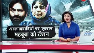 Political reactions on Mehbooba's tweet on detention of Yasin Malik