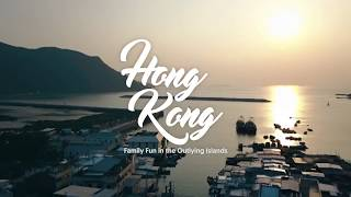 Hong Kong: Family Fun Travel in the Outlying Islands thumbnail