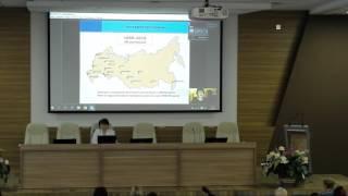 Региональный научно-практический семинар