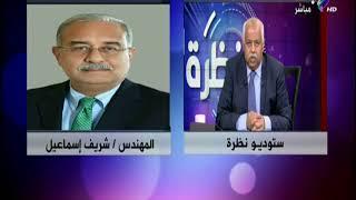 حمدى رزق يدعو لرئيس الوزراء المهندس شريف إسماعيل بالشفاء العاجل : «تحمل الكثير لصالح مصر»