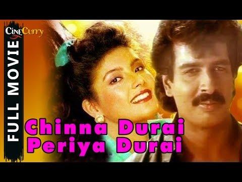 Chinna Durai Periya Durai | Full Tamil Movie | Arun Pandiyan, Heera