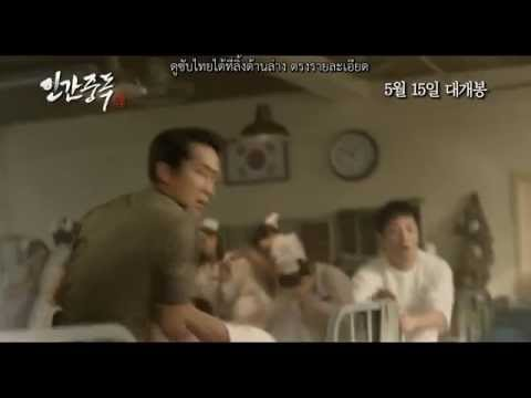 [18+] ซับไทย Obsessed 2014 - Full Movie Thaisub