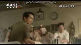 [18+] ซับไทย Obsessed 2014 - Full Movie Thaisub