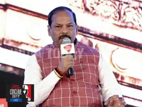 CM Raghubar Das On Mining Jharkhand's Wealth Right | India Today Conclave East 2017