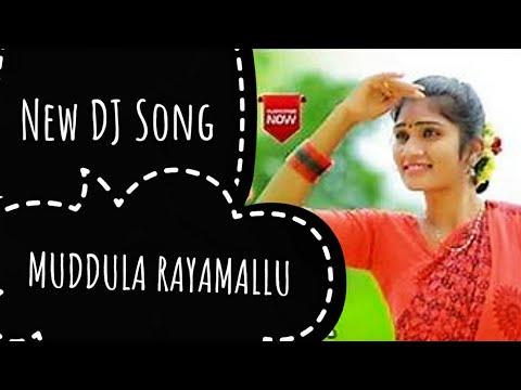 Muddula Rayamallu Dj Song 2020 #new_dj_song #trending_in_tiktok