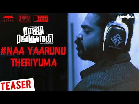 NaaYaarunuTheriyuma Raja Ranguski Lyrics...