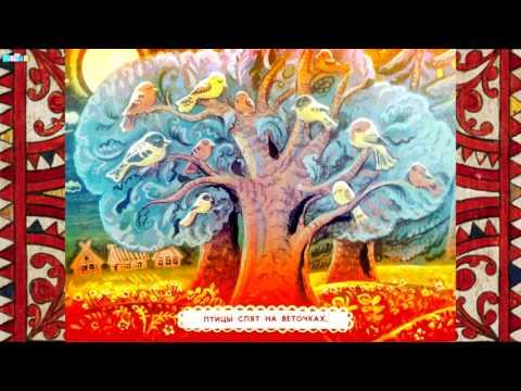 Смотреть клип Баиньки - русская народная песенка для малышей онлайн бесплатно в качестве