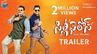 Telugutimes.net Silly Fellows Official Trailer