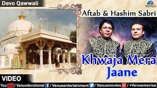 Khwaja Mera Jane Ya Allapak : Latest 2016 Qawwali | Singer : Aftab & Hashim Sabari