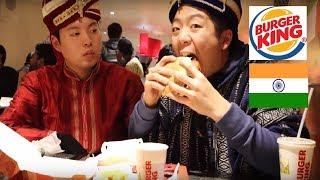 소고기 없는 인도 버거킹 방문기 (채식햄버거..) Indian Burgerking
