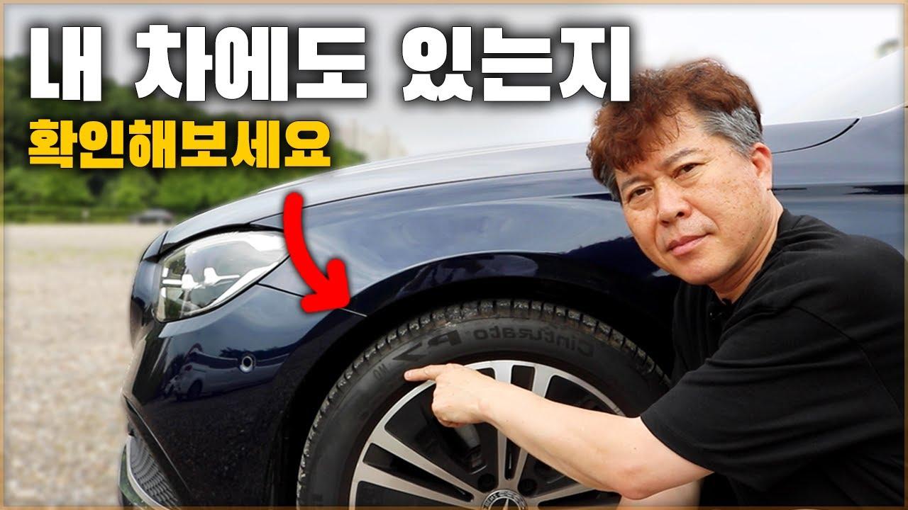 운전자 대부분이 모르는 이 마크의 숨은 의미! 타이어 구매시 꼭 확인해보세요. [ 차업차득 ]