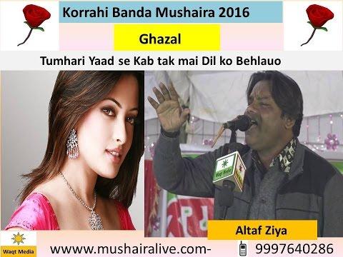 Altaf ziya latest mushaira 2016