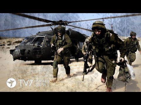 IDF officer killed