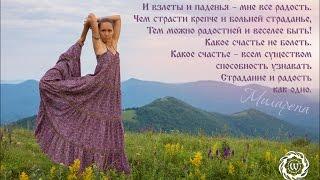 Йога для начинающих. Видео уроки. Практика йоги. Йога для женщин. Упражнения для женщин.