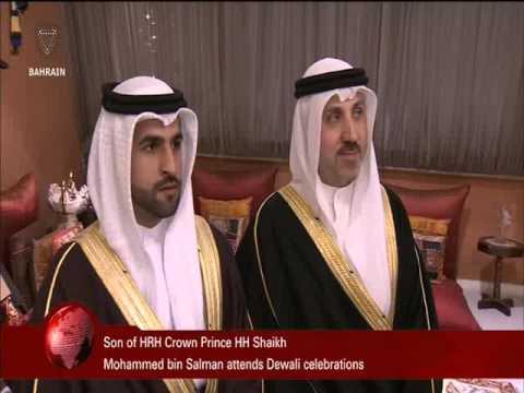 Bahrain English News Bulletins 13-11-2015