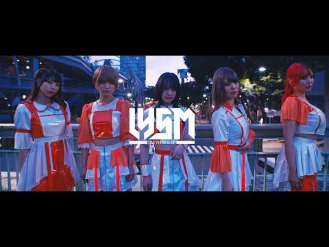 LYSM - LYSM (Official Video)