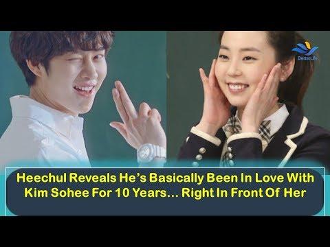 sohee heechul dating