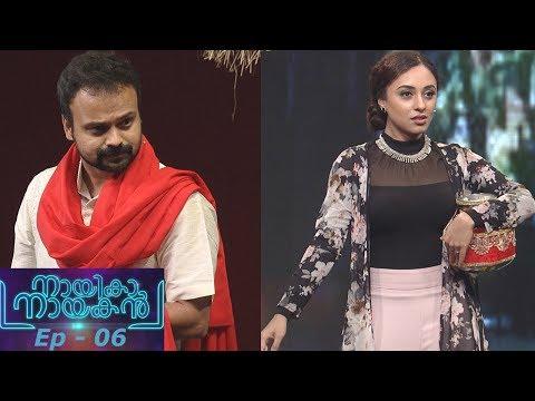 Nayika Nayakan I Ep 06 - 'Shakuntalam' reloaded I Mazhavil Manorama