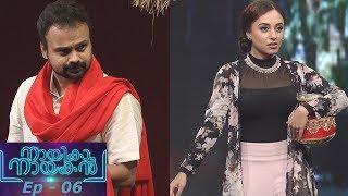 Nayika Nayakan I Ep 06 39 Shakuntalam 39 Reloaded I Mazhavil Manorama