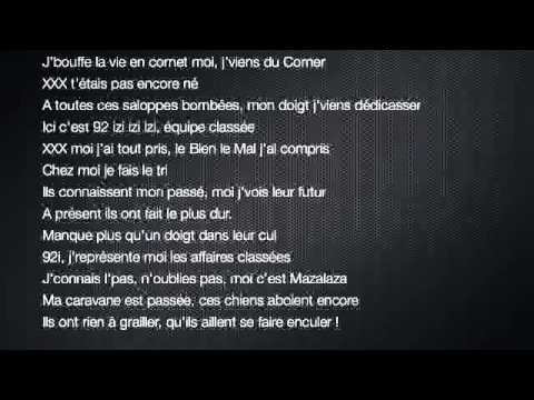 Mala - Première Sommation - Parole [Lyrics Officiel]