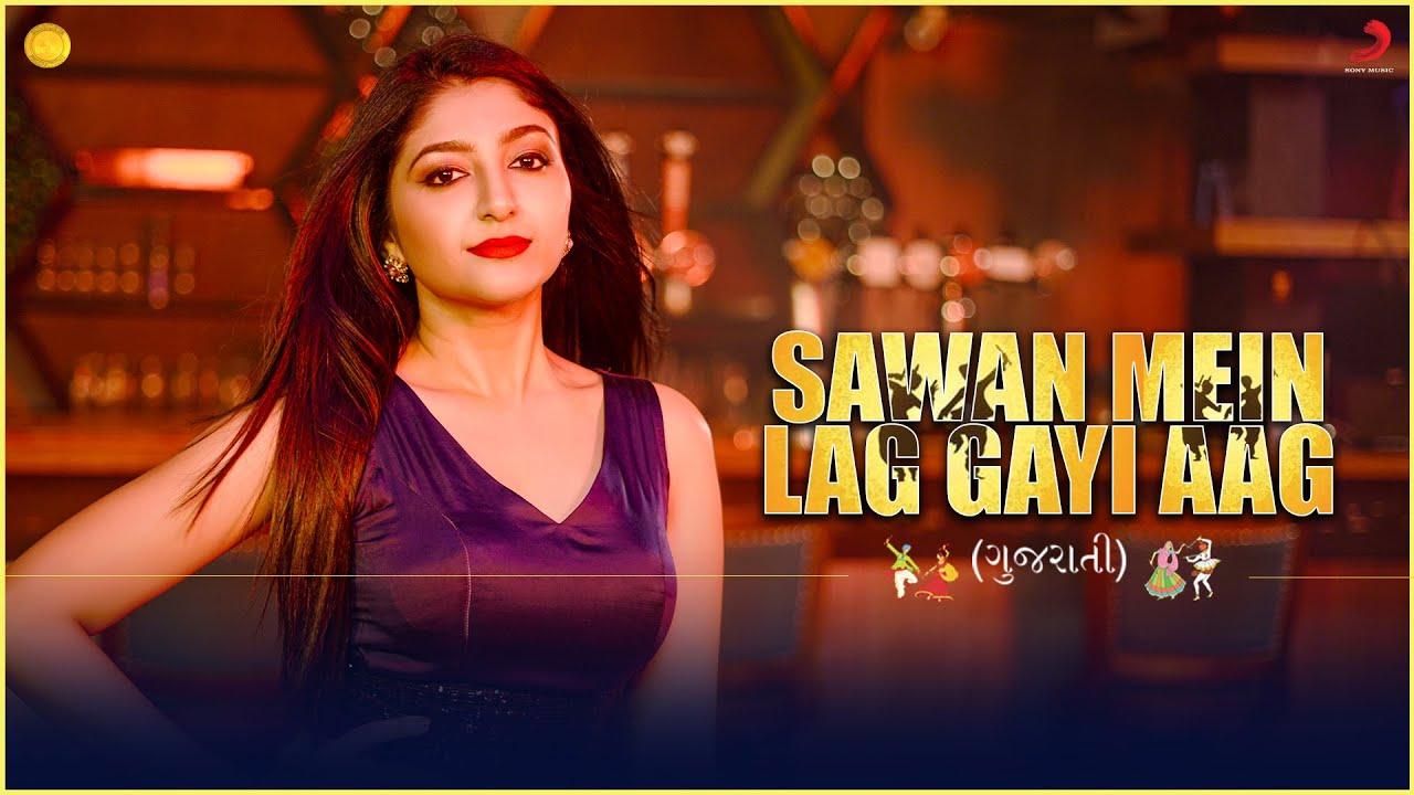 Sawan Mein Lag Gayi Aag (ગુજરાતી) - Gujarati Version | Bhoomi Trivedi | Mika, Neha, Badshah| Payal D