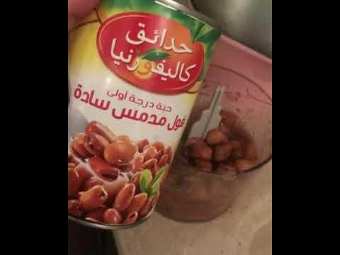 فول مدمس فول لذيذ وسريع فول Yummy Bean Youtube