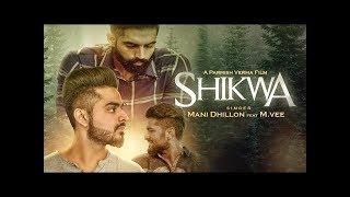 WapWon Tv Shikwa Full Song Mani Dhillon Ft M Vee Sukh E Parmish Verma New