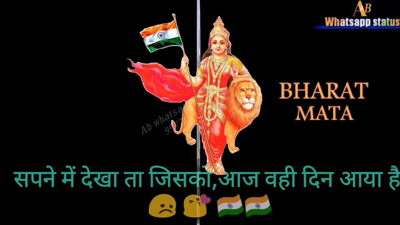 desh bhakti ringtone bestwap in