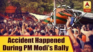 Centre Seeks Report From West Bengal Govt. On The Accident Happened During PM Modi's Midnapur Rally