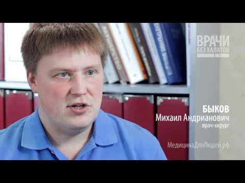 лечение варикозного расширения вен в москве