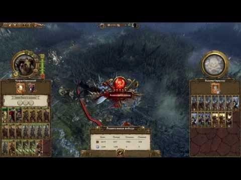 игры серии warhammer