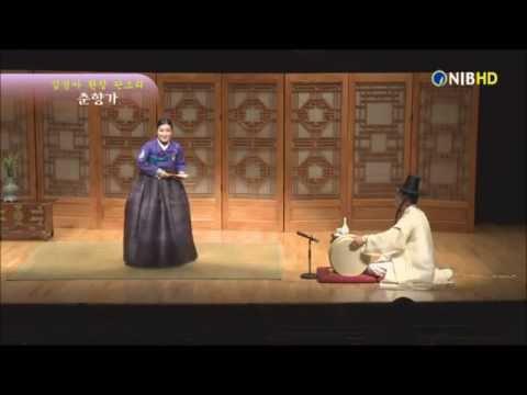완창 판소리, 김경아 춘향가(김세종제) -  2